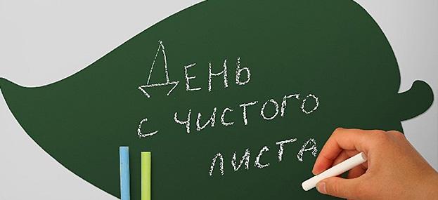 ...экономичность + многоразовое использование!